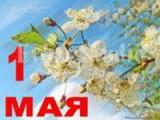 1 мая в Глазове состоится традиционное праздничное шествие