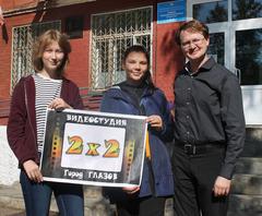 Две воспитанницы глазовской школьной видеостудии участвуют во Всероссийском форуме «Бумеранг»