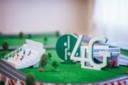 «МегаФон» подвел первые итоги работы сети 4G+ в Ижевске