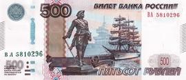 Бречалова оштрафовали на 500 рублей за переход улицы в неположенном месте