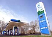 В Удмуртии к 2024 году будет 25 новых газозаправочных станции