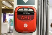Инициативу Госсовета Удмуртии об установке дефибрилляторов в общественных местах поддержали в Госдуме