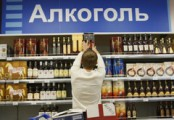 Глазов вошел в тройку лидеров по потреблению алкоголя в Удмуртии