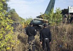 В результате катастрофы военно-транспортного Ан-26 на Украине погибли 25 человек