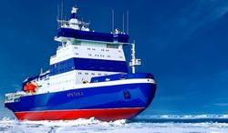 ЧМЗ отгрузил уникальные шестигранные трубы для самого мощного в мире атомного ледокола «Арктика»