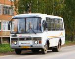 С 1 ноября проезд в общественном транспорте Удмуртии подорожает до 25 рублей
