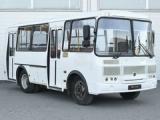 Работников ЧМЗ на работу доставят специальные автобусы