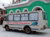 В Ижевске появился автобус для бездомных
