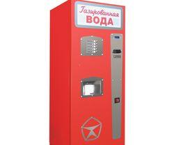 Автоматы для продажи газированной воды