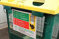 В Глазове устанавливают контейнеры для раздельного сбора отходов