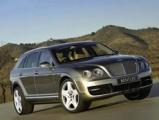 Компания Bentley вышла за пределы двух столиц
