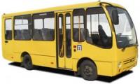 Украинские автобусы планируется оборудовать кассовыми аппаратами