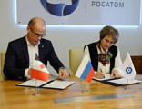 Руководство Удмуртии и «Росатома» подписало план развития Глазова на 2021 год