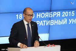 Министрам и депутатам Удмуртии представили врио главы региона Александра Бречалова
