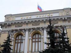В ЦБ считают, что санкции сохранятся до 2021 года