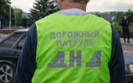 В Глазове ликвидировали «Дорожный патруль»