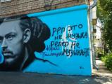 В Ижевске вандалы испортили посвященное Децлу граффити