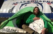 В Ижевске зоозащитники протестуют против дельфинария