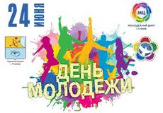 В Глазове пройдет фестиваль «Рок над Чепцой»