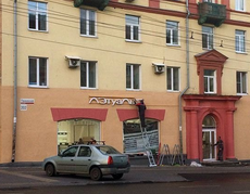 В Удмуртии утвердили штрафы за несоблюдение дизайн-кода