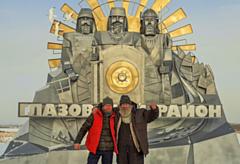 На границе Глазовского и Балезинского районов установили последнюю стелу с батырами
