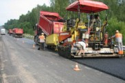 6 километров дороги от Ижевска до аэропорта собираются отремонтировать до 1 сентября