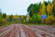 Дорогу от Глазова до Кирова не собираются асфальтировать