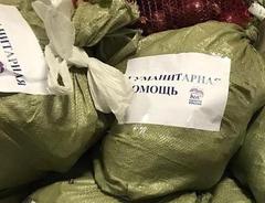 «Единая Россия» расклеивала свою символику на собранную в Иркутске гуманитарную помощь