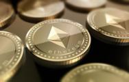 Объем накоплений в криптовалюте Эфириум почти достиг 5 миллиардов долларов