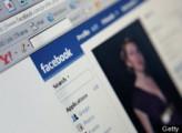 70% совершеннолетних жителей республики пользуются соцсетями