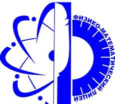 ФМЛ участвует в конкурсе «Школа года 2020»