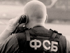 Житель Ижевска пытался передать секретные военно-космические разработки иностранцам