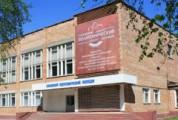 Глазовский политехнический колледж совместно с ЧМЗ объявляет о наборе на курсы профессиональной подготовки