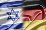Программа репатриации евреев в Германию