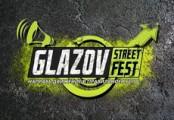 В Глазове состоялся фестиваль уличной молодежной культуры «Glazov street fest»
