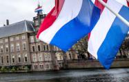 Открытие бизнеса в Нидерландах