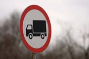 Запрет на движение грузовиков по трассе из Удмуртии в Кировскую область продлен до ноября