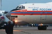 Самолет МЧС доставил в Удмуртию 106 беженцев из Украины