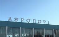 На реконструкцию ижевского аэропорта планируется потратить более 2,5 миллиардов рублей