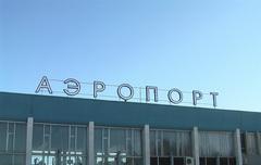 Вылет SSJ100 из Ижевска отменили из-за вылившегося из самолета топлива