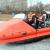 В Ижевске появилась аэролодка стоимостью 1,1 миллиона рублей