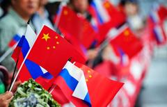 С 20 февраля граждане Китая не смогут посетить Россию
