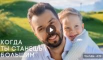 Уроженец Глазова снял клип для Дениса Клявера