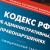 Шесть участников марша в поддержку Алексея Навального привлекли в Ижевске к административной ответственности