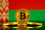 Удмуртия планирует взять криптодолг в Белоруссии