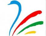 Символом XXIII республиканских летних сельских игр в Глазове станет лебедь