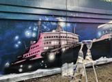 В Глазове появилось граффити, посвященное 75-летию атомной отрасли