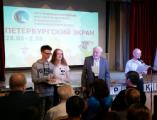 Юные режиссеры из студии «Лик» стали лауреатами «Петербургского экрана»
