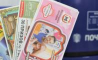 Жители Ижевска, Глазова и Сарапула приобретают наибольшее количество лотерейных билетов