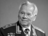 Михаила Калашникова похоронят в Ижевске